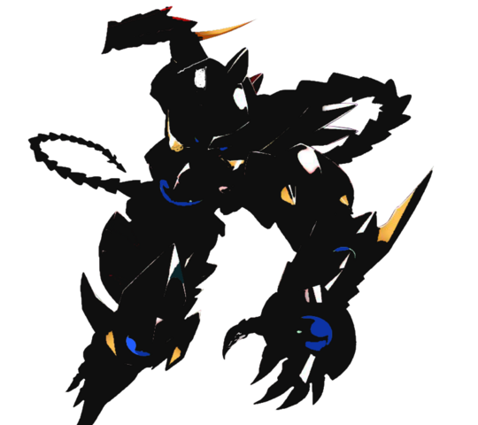 File:Black Dragon Emperor.png