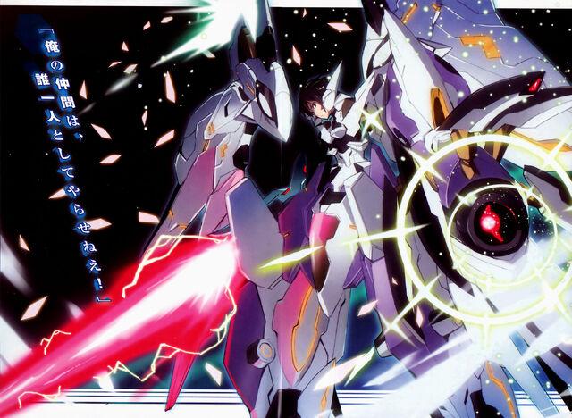 File:Byakushiki scan.jpg