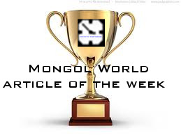 File:Mongol World article of the week trophy.jpeg