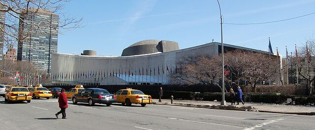 File:UNGA building.jpg