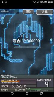 19021523 1368292939955724 703407968 n