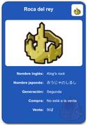 WikiDex_PI-Roca_del_rey-2017-05-03.png