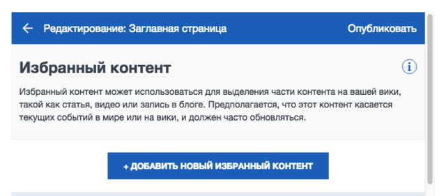 File:RU featured content.png