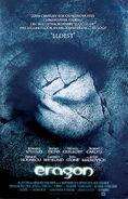 Eragon Poster 3