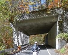File:Irohazaka's First Bridge.jpg