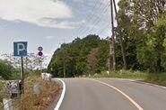 Peak of Tsukuba