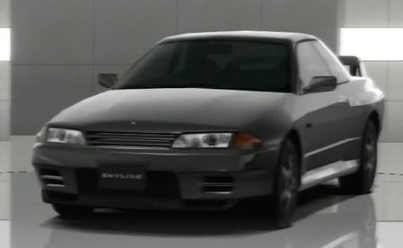 File:1989 R32 GT-R.jpg