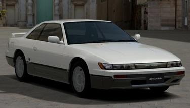 File:S13 Silvia.jpg
