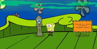 File:SpongeBob Ship Escape.jpg