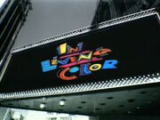 ILC logo Season 5
