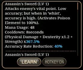 Assassin's Sword