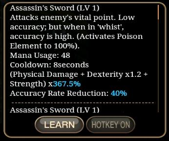 File:Assassin's Sword.jpg