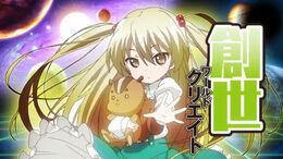 Inou Battle wa Nichijou-kei no Naka de - 01 - Large 10