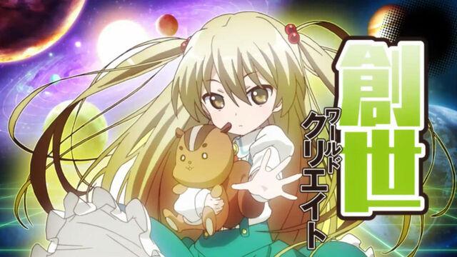 File:Inou Battle wa Nichijou-kei no Naka de - 01 - Large 10.jpg
