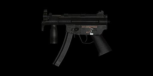 File:INS MP5K old.png