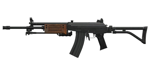 File:INS Galil.png
