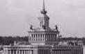 Sowietpantheon