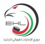 Emirates League