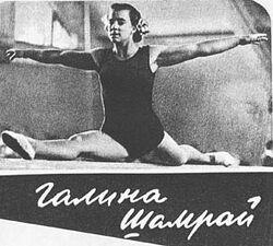 Galina shamrai