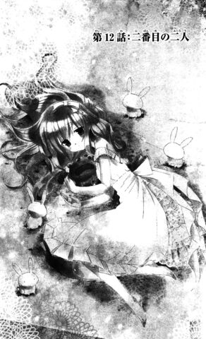 File:Chapter 12 Cover.jpg