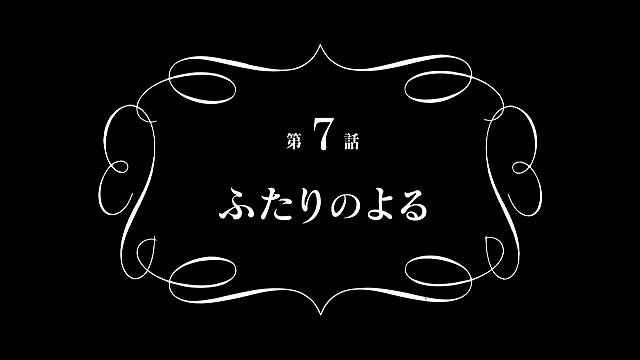 File:Episode 7.png