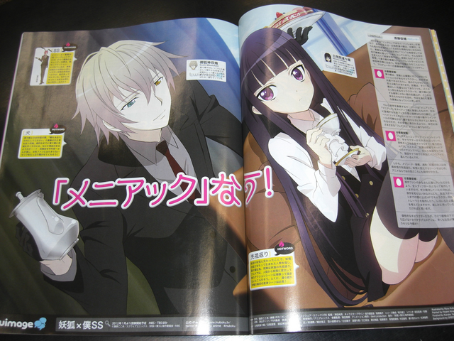 File:Magazine 2.png