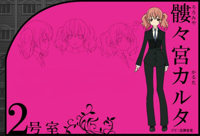 File:Character Karuta Roromiya.png
