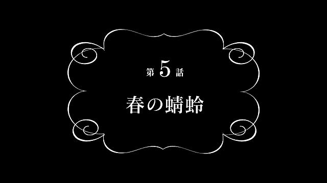 File:Episode 5.png