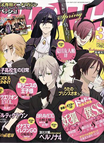 File:Magazine cover 1.jpg