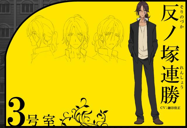File:Character Renshou Sorinozuka.png