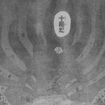 Demon Form Ikaiyo