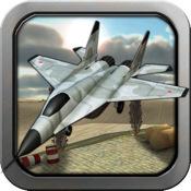 File:Rcplane2.jpg