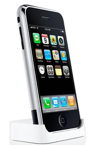 File:IPhone 1 .jpg