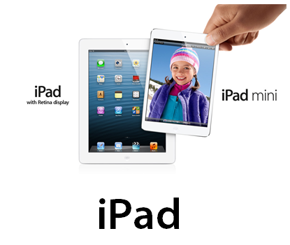 File:IPad Button.png