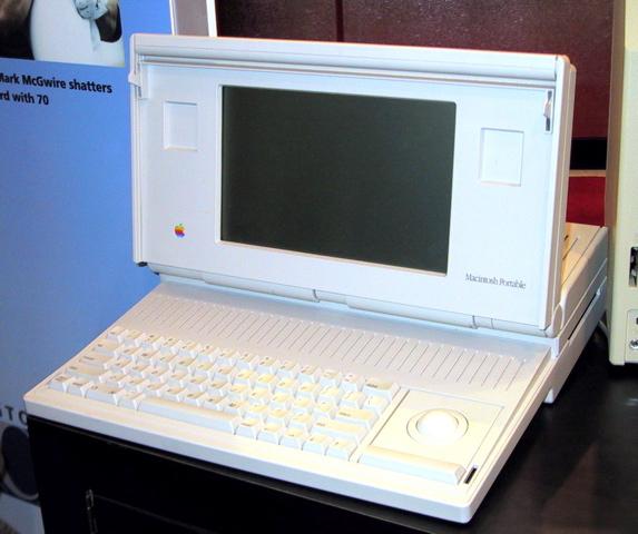 File:MacintoshPortable.jpg