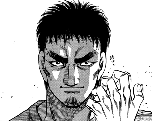 File:Kojima closeup.PNG