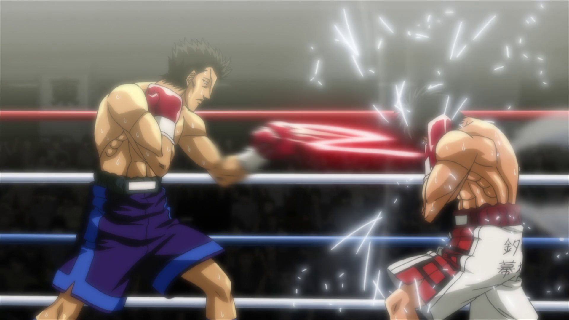 Image Bullet Png Wiki Ippo Fandom Powered By Wikia