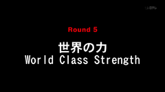 WorldClassStrength