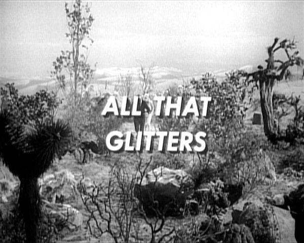 File:All that glitters.jpg