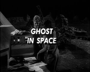 Ghost in space
