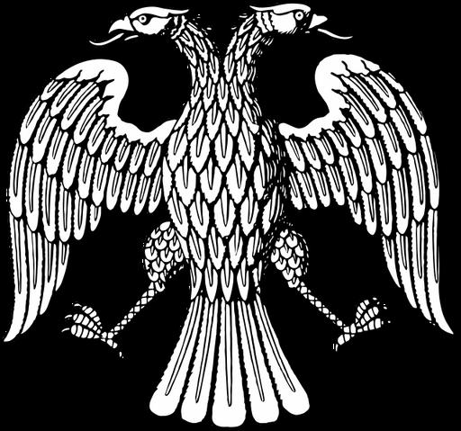 File:Emblem of the Supreme Director.png
