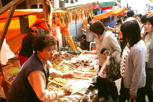 File:Wajima morning market.jpg