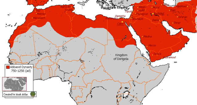 File:Abbasids Dynasty 750 - 1258 (AD).PNG
