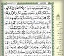 Quran/Halaman/295
