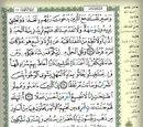 Quran/Halaman/297