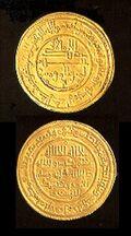 Al-Mu'tamid-coin