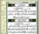 Quran/Halaman/602/601