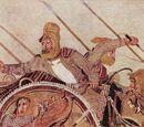 Дарије III