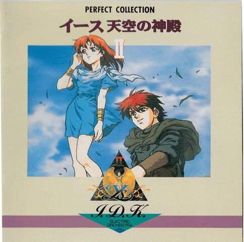 File:PERFECT COLLECTION Ys TENKUU NO SHINDEN I J.D.K. ELECTRIC ORCHESTRAPERFECT COLLECTION Ys TENKUU NO SHINDEN I J.D.K. ELECTRIC ORCHESTRA.jpg