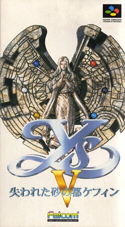 Ys 5 cover